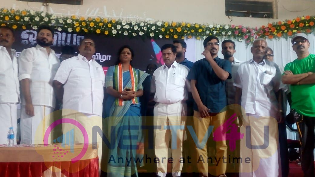 Oviya Movie Teaser Launch Event Images