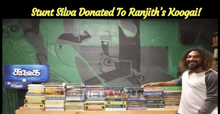 Stunt Silva Donated Tamil Books To Ranjith's Koogai!