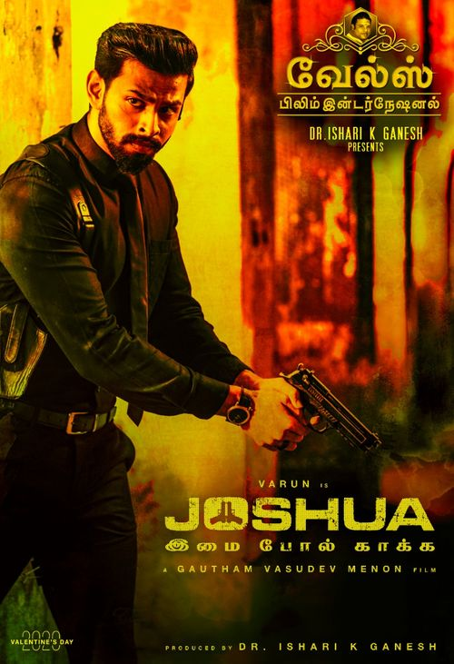 Joshua Imai Pol Kaakha Movie Review