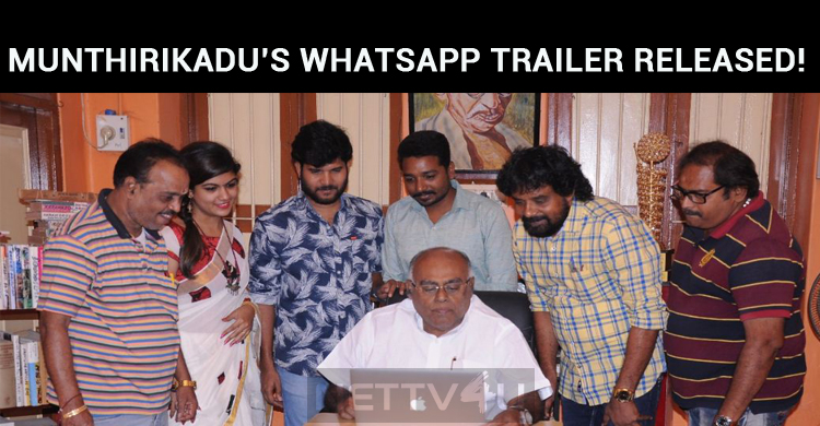 Munthirikadu's WhatsApp Trailer Released!