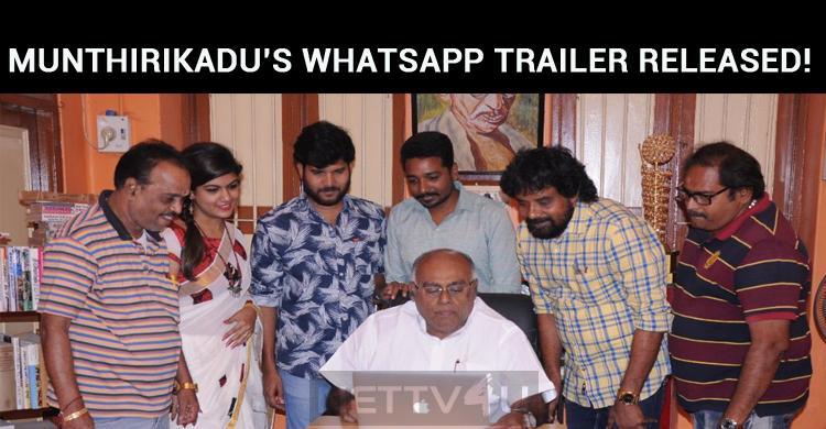 Munthirikadu's WhatsApp Trailer Released!