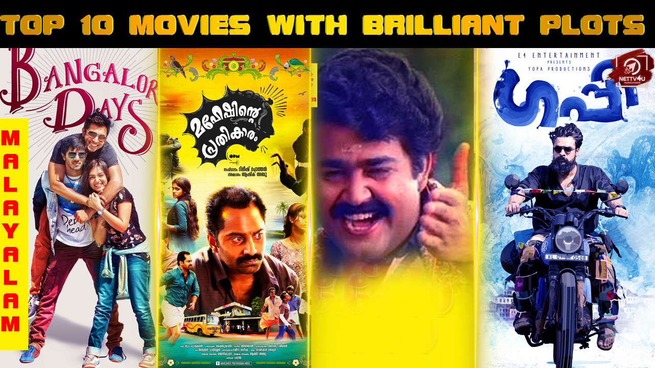 Top 10 Malayalam Movies With Brilliant Plots