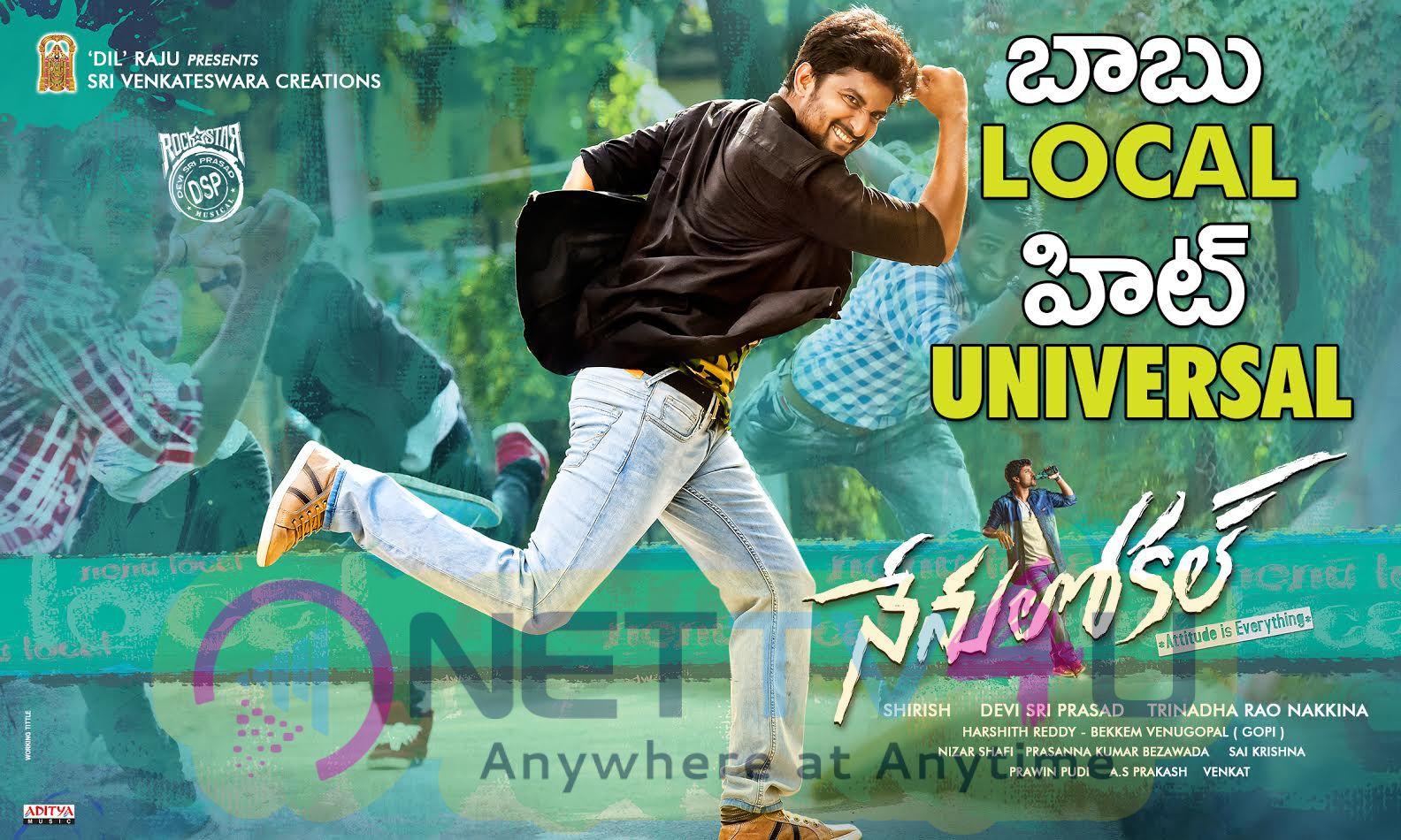 Telugu Hero Nani In Nenu Local New Photogenic Posters Released