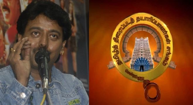 List Of Contestants In Tamil Film Producers Council!