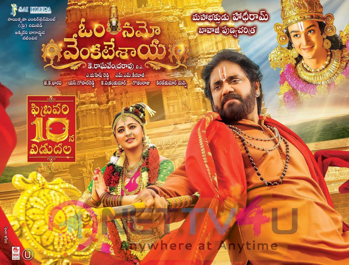 Om Namo Venkatesaya Telugu Movie New Poster With Release Date On Feb 10th Tamil Gallery