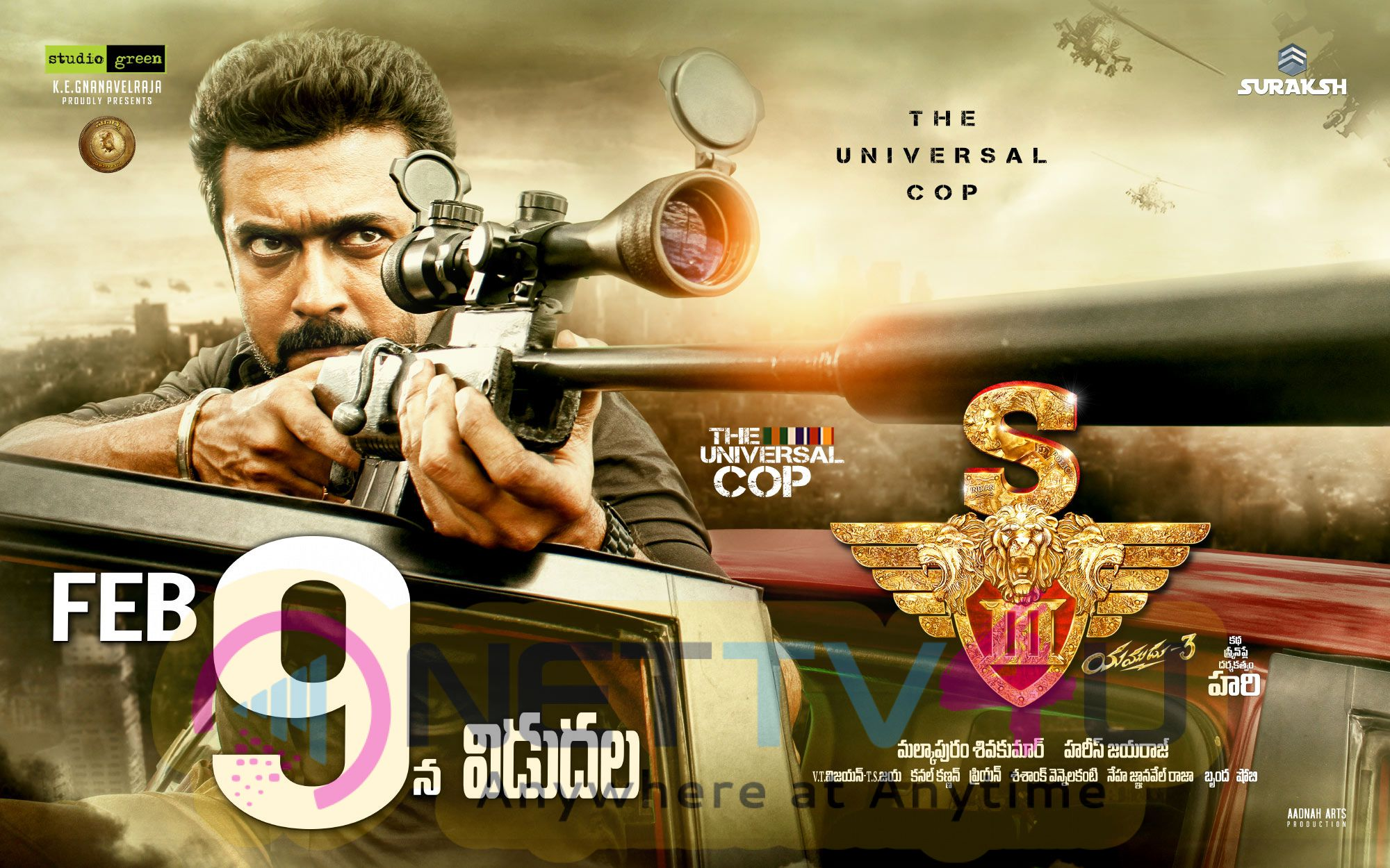 S3 Release Date Poster In Telugu On 9th Feb 2017
