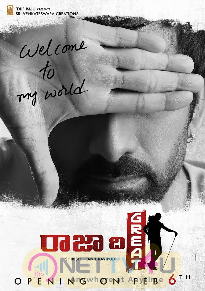 Sparkling Pre Look Poster Of The Movie Raja The Great Lead By Ravi Teja