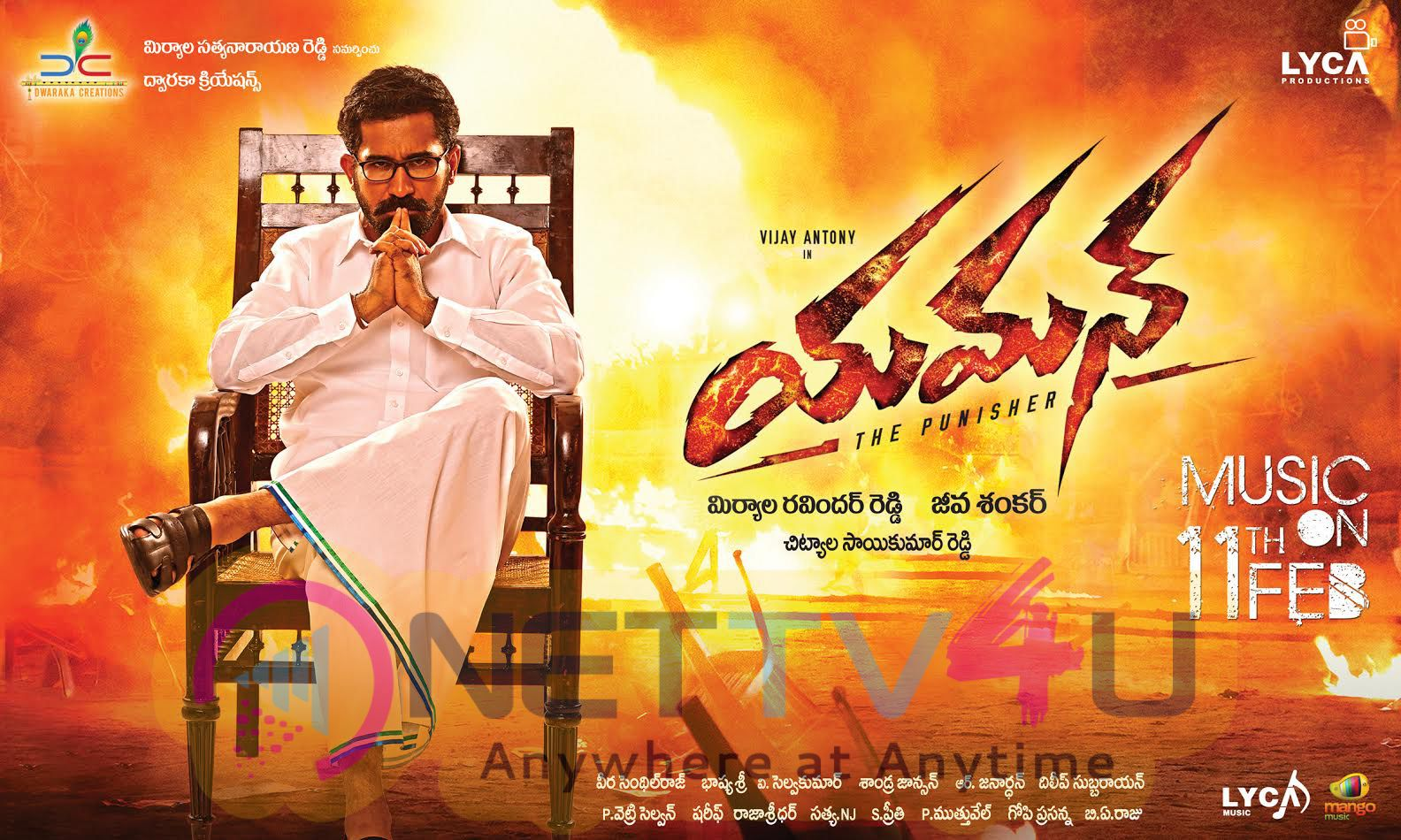 Telugu Movie Yaman Audio Launch Release Date Poster
