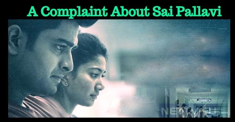 A Complaint About Malar Teacher's Behaviour!