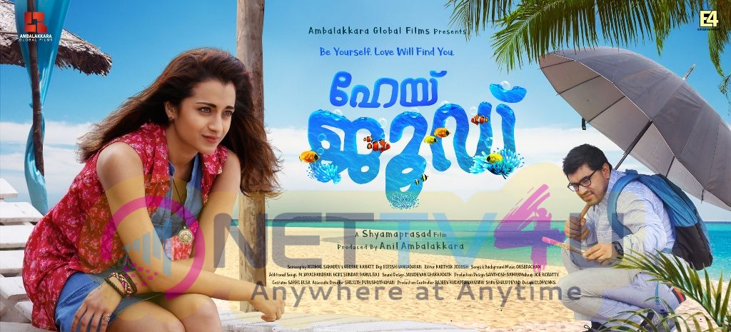 Hey Jude Movie Posters Malayalam Gallery