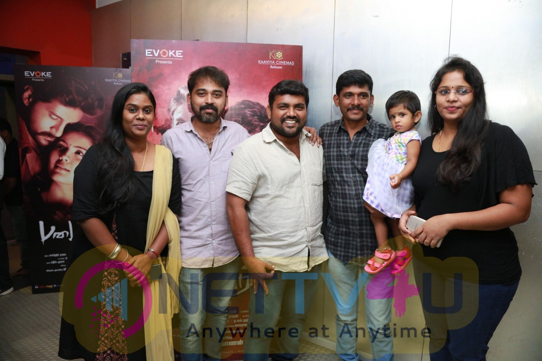 Padaiveeran Movie Celebrities Show Pics