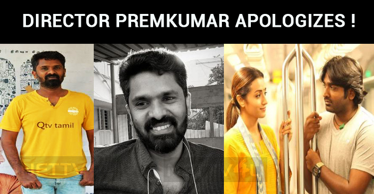 Director PremKumar Apologizes To The Press And ..