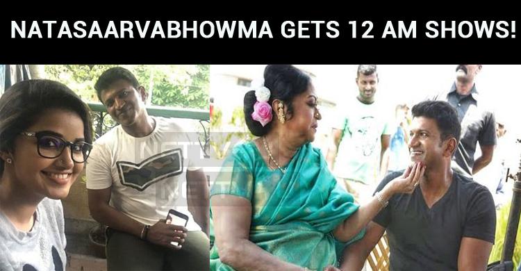 Natasaarvabhowma Gets 12 Am Shows!
