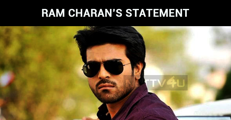 Ram Charan's Special Statement For The Audiences!