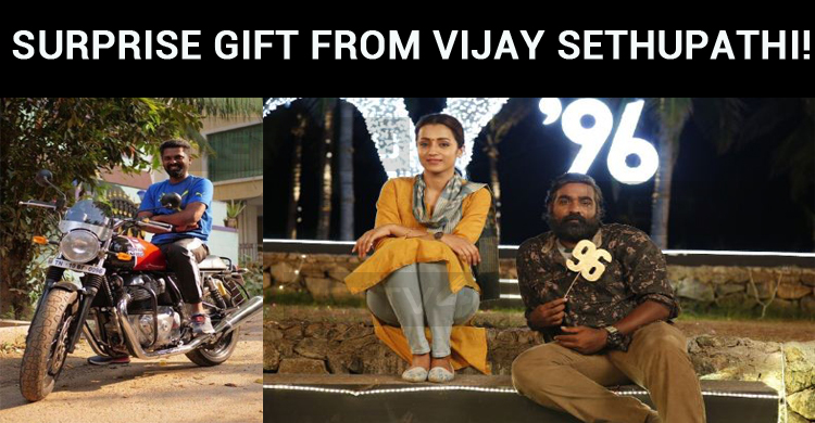 Surprise Gift From Vijay Sethupathi!