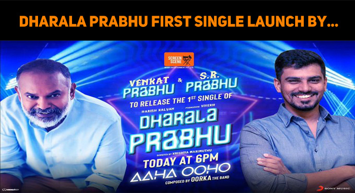 Dharala Prabhu First Single Launch By Special Celebs!