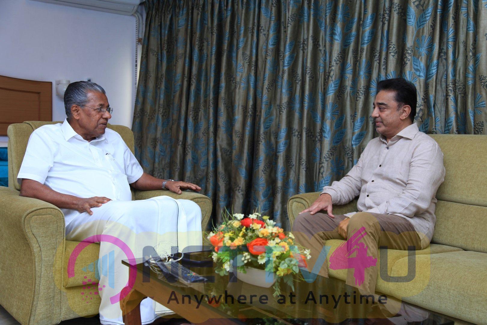 Makkal Needhi Maiam President Shri Kamal Haasan Met Honorable Chief Minister Of Kerala