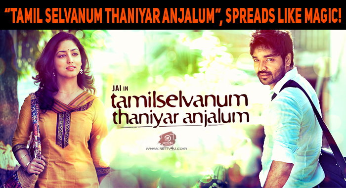 """Tamil Selvanum Thaniyar Anjalum"", Spreads Like Magic!"