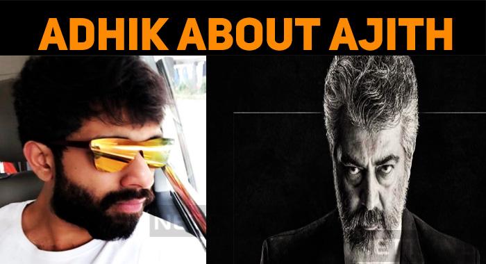 Adhik Ravichandran Goes Emotional!