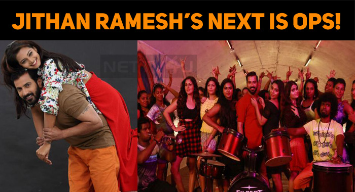 Jithan Ramesh's Next Is OPS!