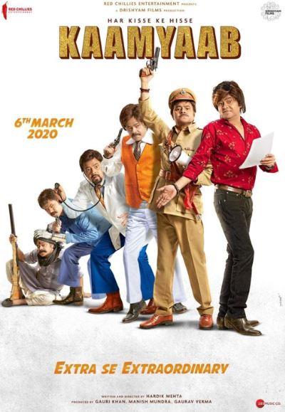 Kaamyaab Movie Review