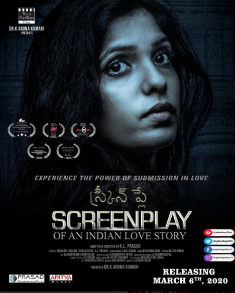 Screenplay Of An Indian Love Story Movie Review 2020 Rating Cast Crew With Synopsis