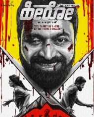 Hero - Kannada Movie Review