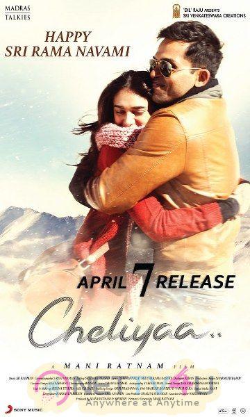 Cheliyaa Movie Sriramanavami Wishes Posters