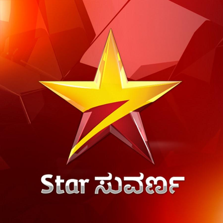 Star Suvarna