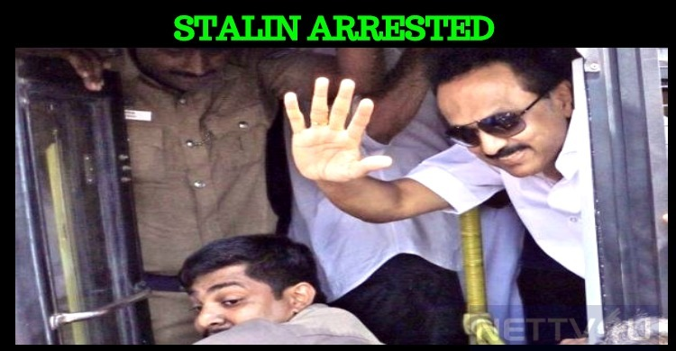 DMK Working President Stalin Arrested!