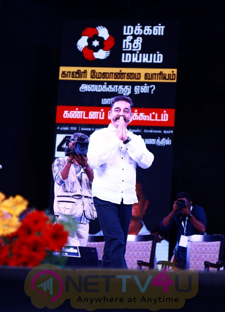 Kamal Haasan's Makkal Needhi Maiam Public Meet At Trichy Images