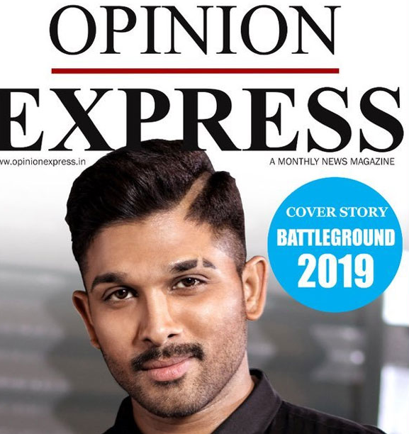 The Photograph Of Allu Arjun Comes In The Cover Page Of Magazine Telugu News