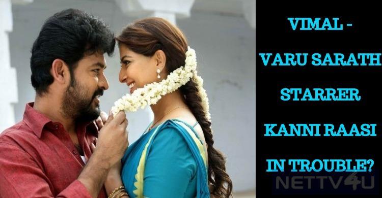 Vimal – Varalaxmi Movie In Trouble?