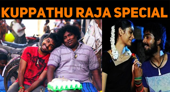 GV Prakash's Kuppathu Raja Is A Complete Commer..