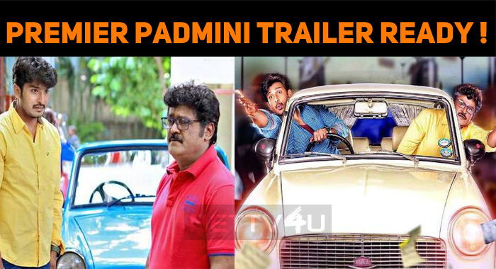 Premier Padmini Trailer Is Getting Ready For Ugadi!