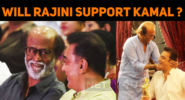 Will Rajini Support Kamal In The Upcoming Elect..