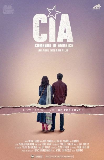 Comrade In America Movie Review Malayalam Movie Review