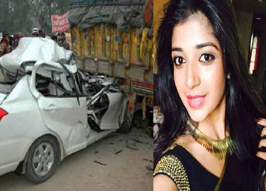 Kannada Actress Rekha Sindhu Died In A Road Accident!