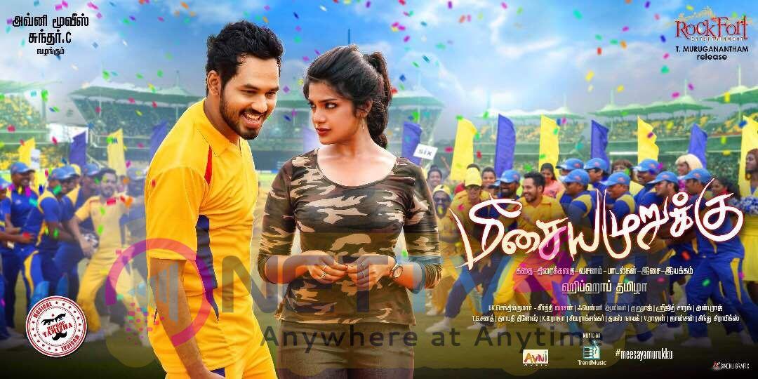 Meesaya Murukku Tamil Movie Good Looking Posters