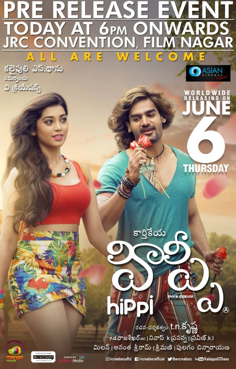 Hippi Movie Review Telugu Movie Review