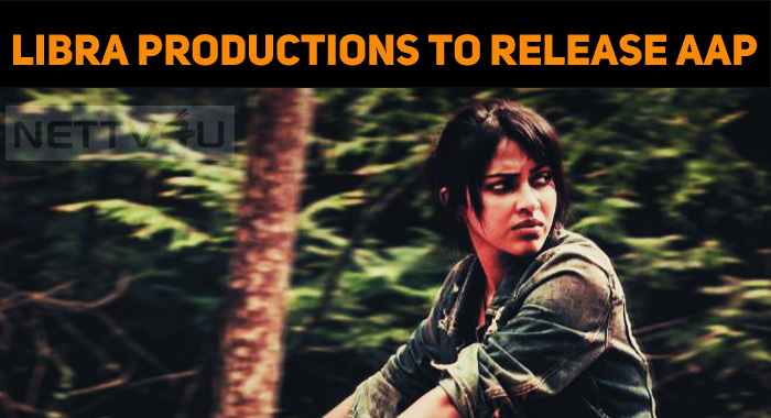 Libra Productions Grabs The Theatrical Rights Of Amala Paul Movie!