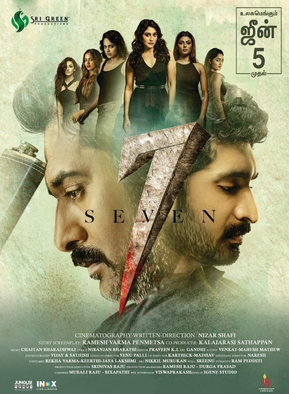 Seven (7) Movie Review Tamil Movie Review