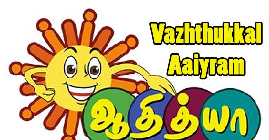Vazhthukkal Aaiyram