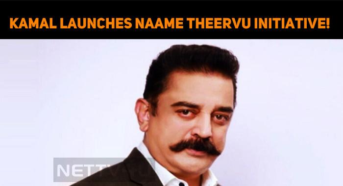 Kamal Launches Naame Theervu Initiative!