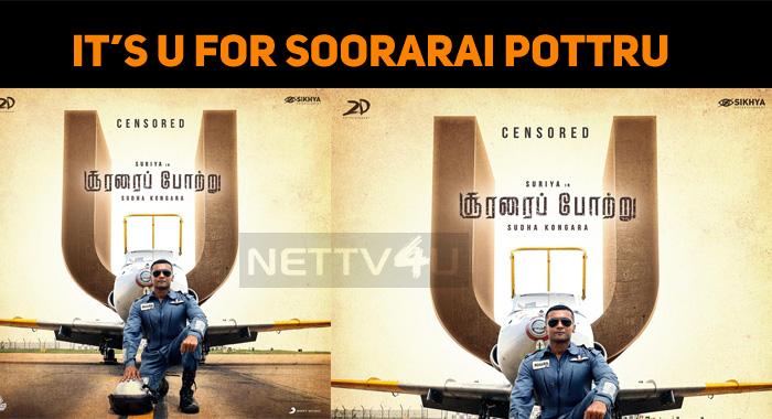 Suriya Gets Ready For A Grand Release – Soorarai Pottru