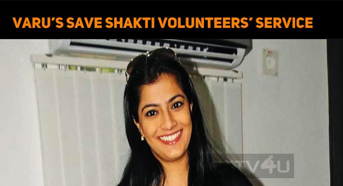 Varalaxmi's Save Shakti VolunteersDid A Great Job!
