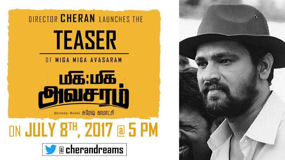 Cheran To Launch The Teaser Of Miga Miga Avasaram!