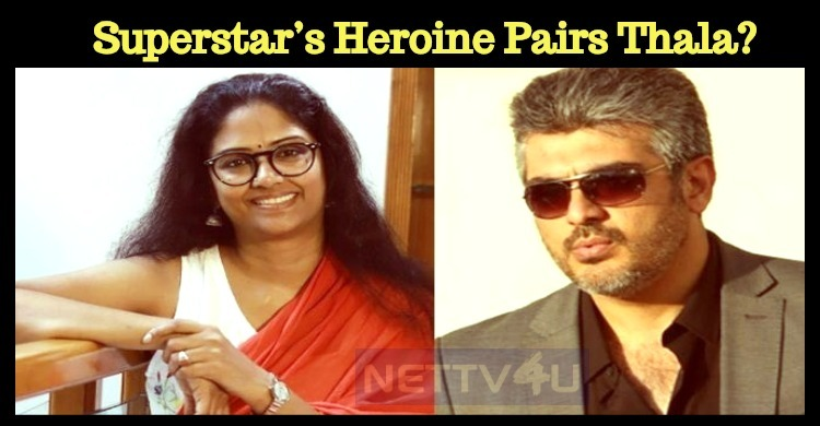 Superstar's Heroine Pairs Thala?