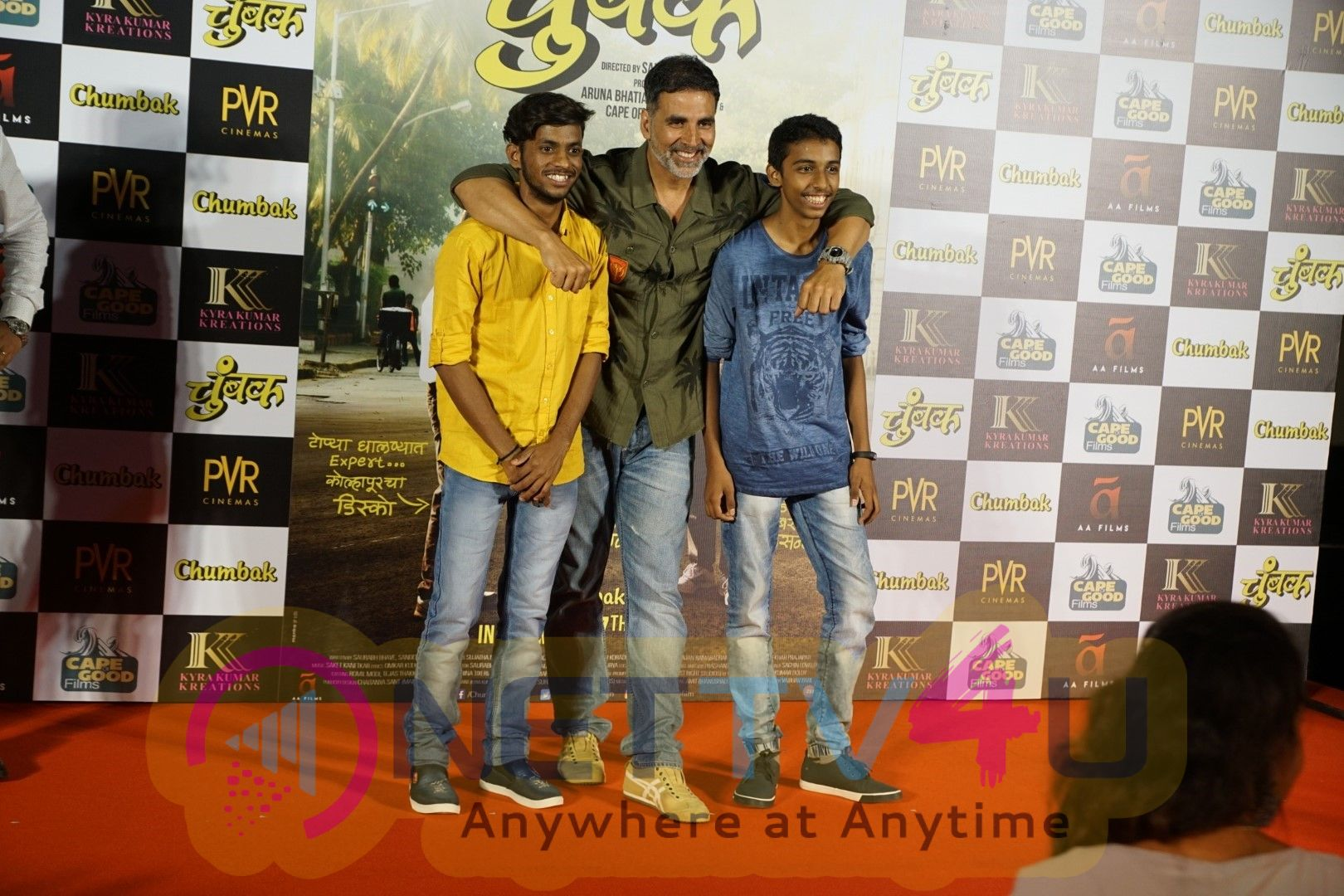 Trailer Launch Of Marathi Film Chumbak Produced By Akshay Kumar At Pvr Juhu Cute Images
