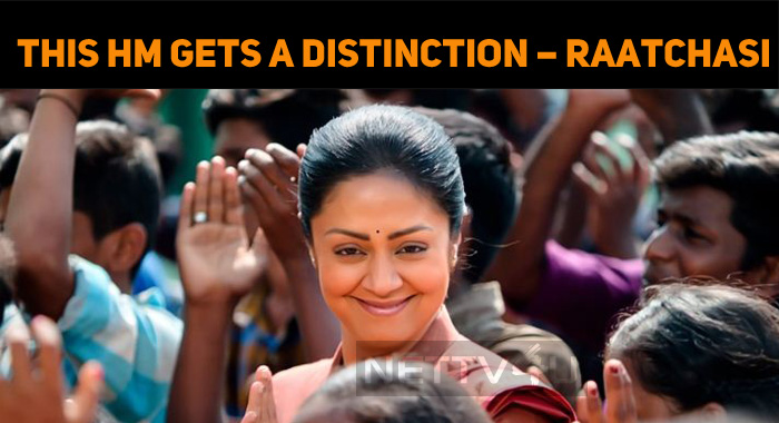 This Headmistress Gets A Distinction – Raatchasi